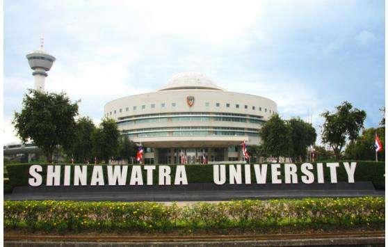 泰国西那瓦大学面向全国招商合作