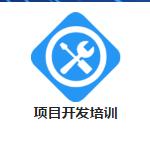 沈阳吉大软件公司