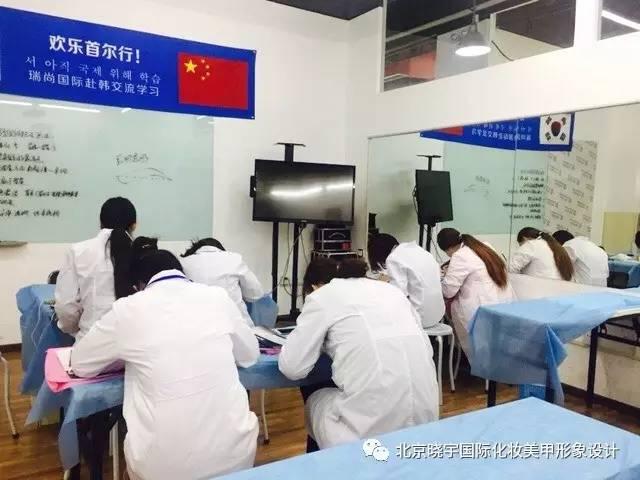 北京化妆美甲半永久培训 随到随学 一对一