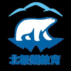 淮安北极熊教育面向全国招聘代理,好项目