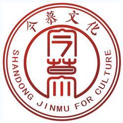 青州  齐鲁医药学院  成人高考