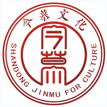 青州成人高考 网络教育 资格证书