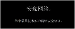 武汉实地网络安全就业培训招商