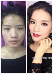 合川有学专业化妆的吗?