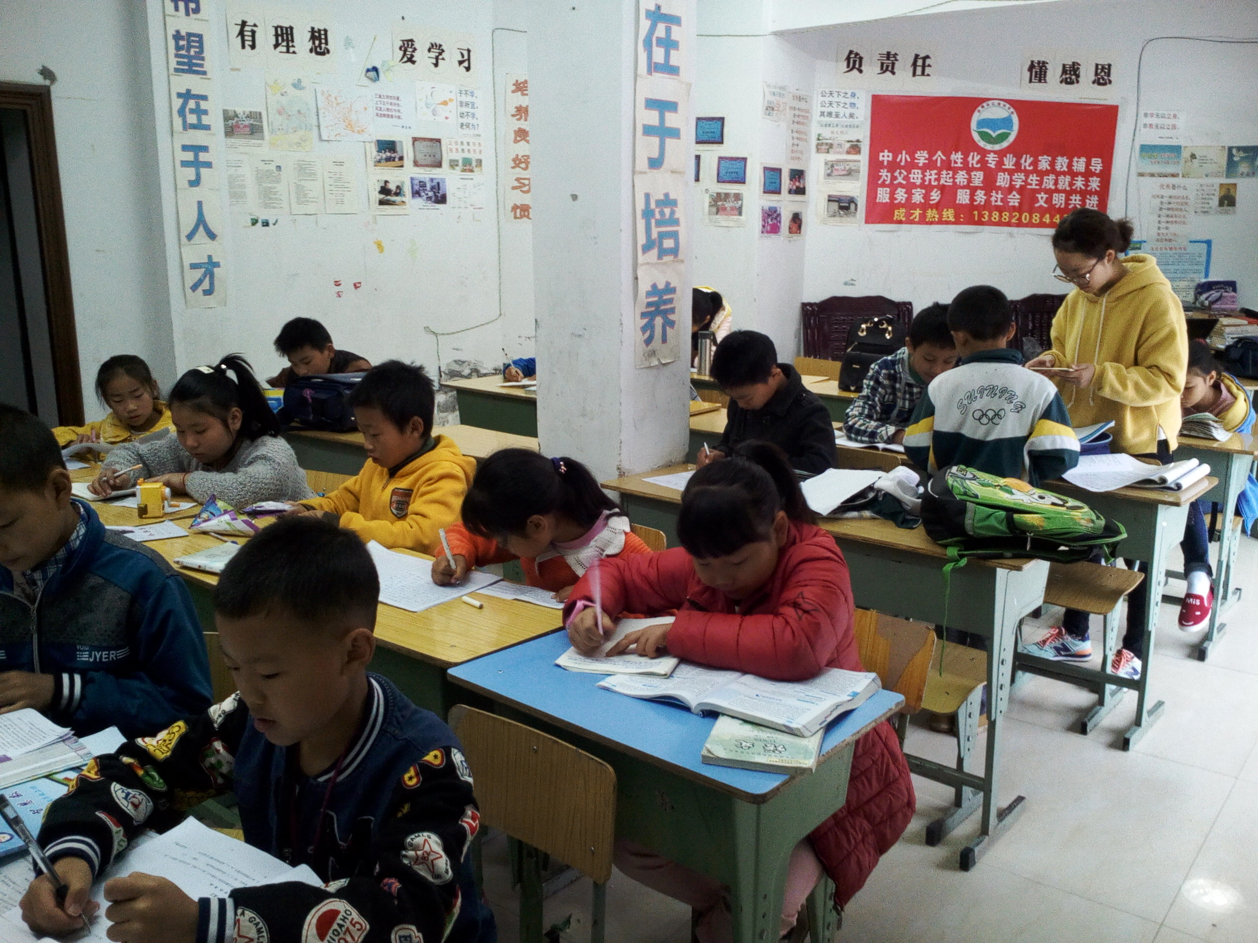 中小学课外辅导正在招商加盟(面向全国)