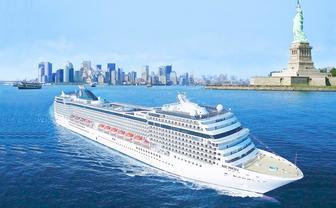 海南科技职业学院国际邮轮海乘订单班招生