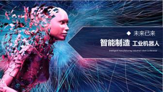 工业机器人应用工程师培训面向全国招生