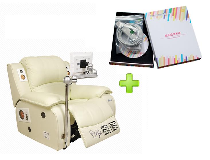 北京师范大学心理放松系列产品-心理音乐放松椅
