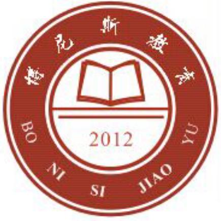 海外教育学院招生