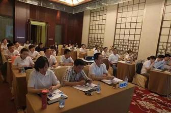 供应链运营与生产管理-上海交通大学