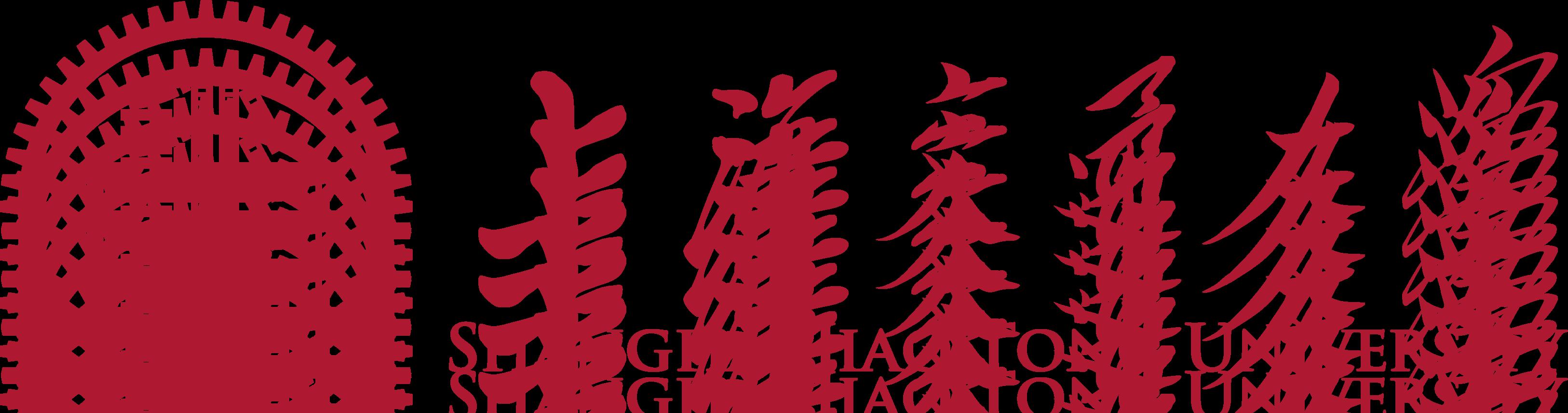 上海交大跨境电商与物流商业模式创新培训班