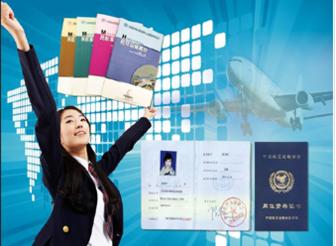 航空旅游、票务全国安置诚招代理
