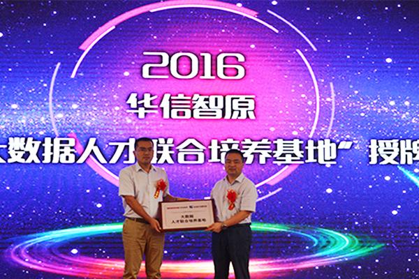 软件工程师培训面向河南省招收代理