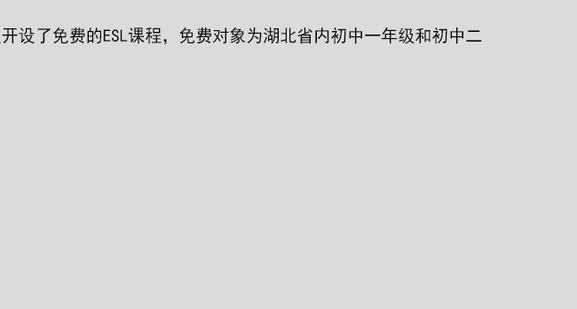 武汉统招计划国际项目招商