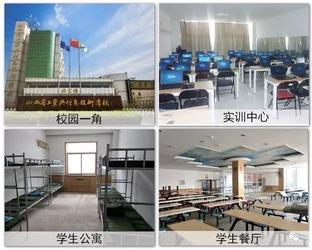 山西省工业与信息技术学校(行知堂计算机)