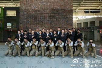 国际安全防卫学院安全员培训班