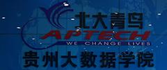 贵州大数据学院向贵州全省招聘招生代理及项