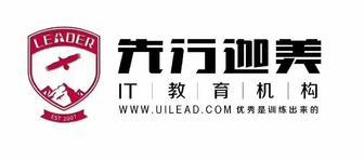 先行迦美UI设计学校面向全国招代理