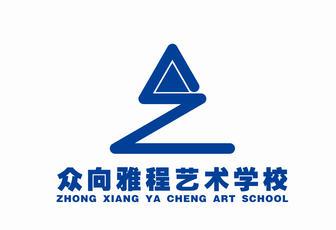贵州艺考项目找代理