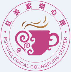 """北京红茶紫烟心理""""一块钱""""心理咨询群"""