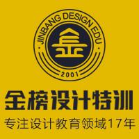 金榜设计教育面向全国招生