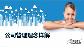 北大青鸟中博软件学院面向全江苏招代理