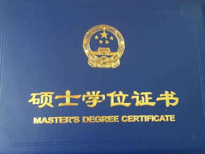 湖北师范大学同等学力在职研究生招生