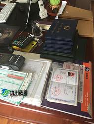 南充优川教育 成人学历提升 国家承认网上