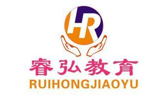 郑州睿弘教育主要针对小初高文化课辅导,面向全省招生