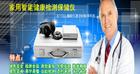 UTH-9D健康检测设备