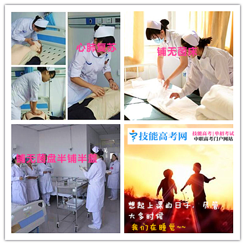 湖北中职护理专业升学