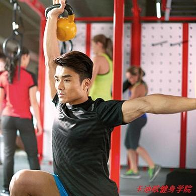 卡迪欧健身学院面向全国诚邀招生