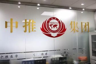 张玲美容培训十分钟经络松筋美容术研修班