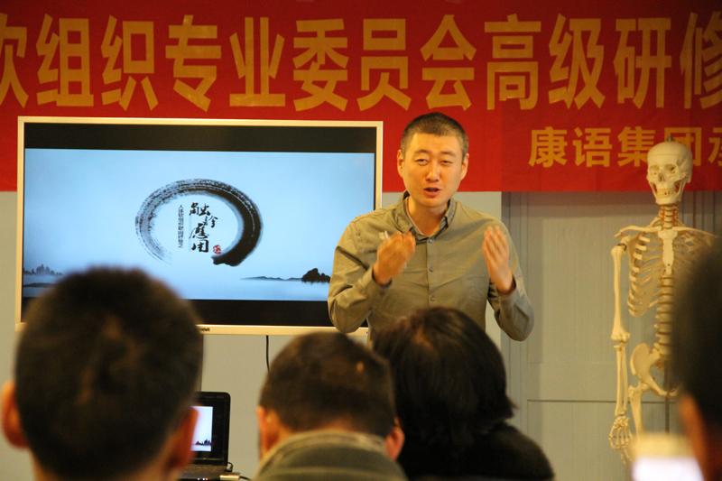 上海康语软组织靶向修复技术招收学员