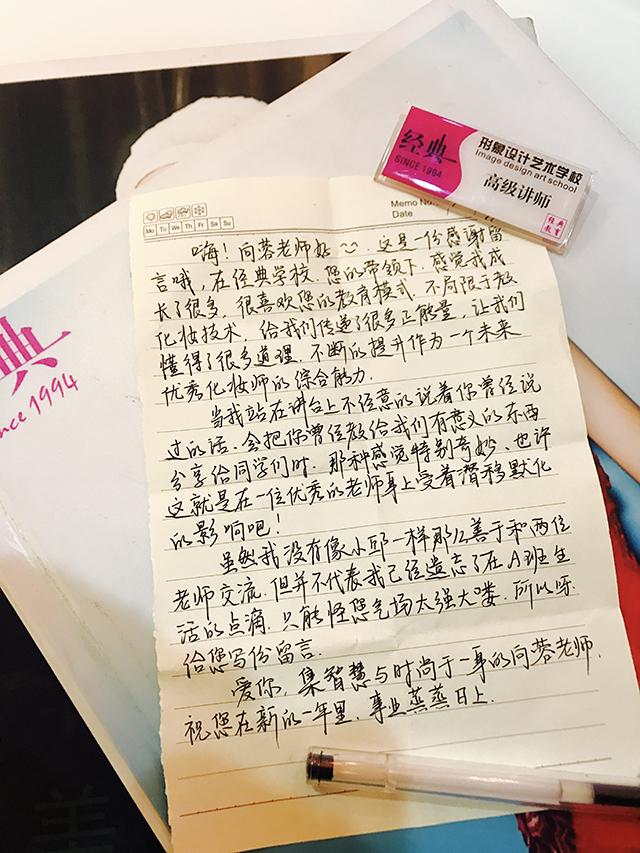 武汉化妆造型学校|经典学校彩妆班学员写给