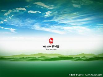 北京和君股权激励与合伙战略寻招生代理