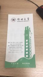 郑州大学国际学院预科培训班