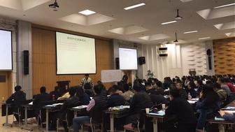 西安交大MBA学位班简章