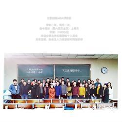 (CHO)首席人力资源执行官咨询式培训