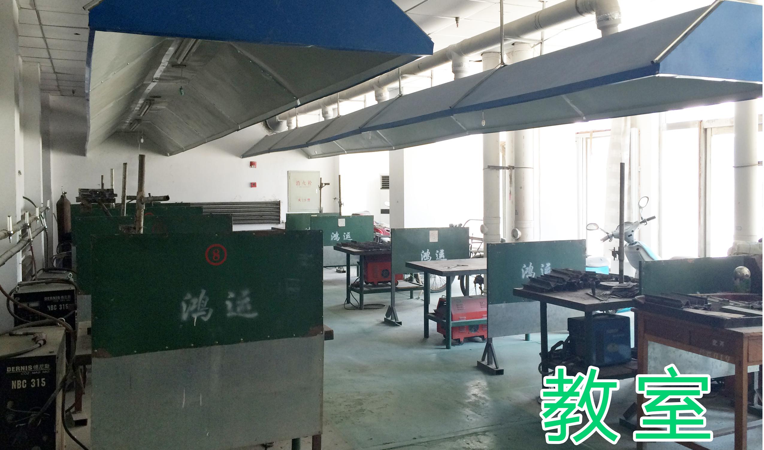 丹东鸿运职教电工焊工培训
