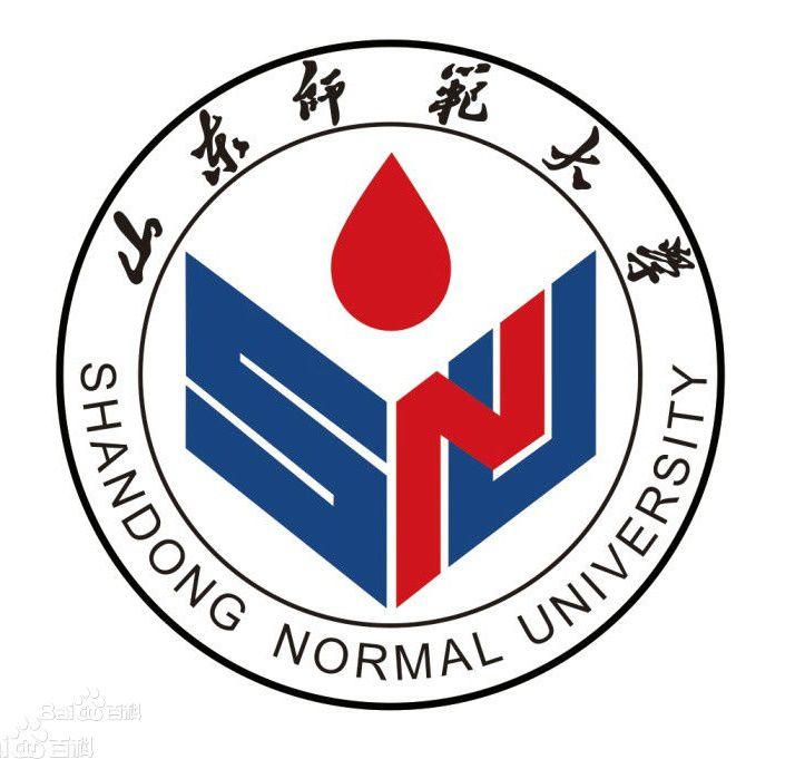 山东师范大学中外合作办学
