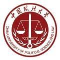 2018年中国政法大学马来西亚国际本科1