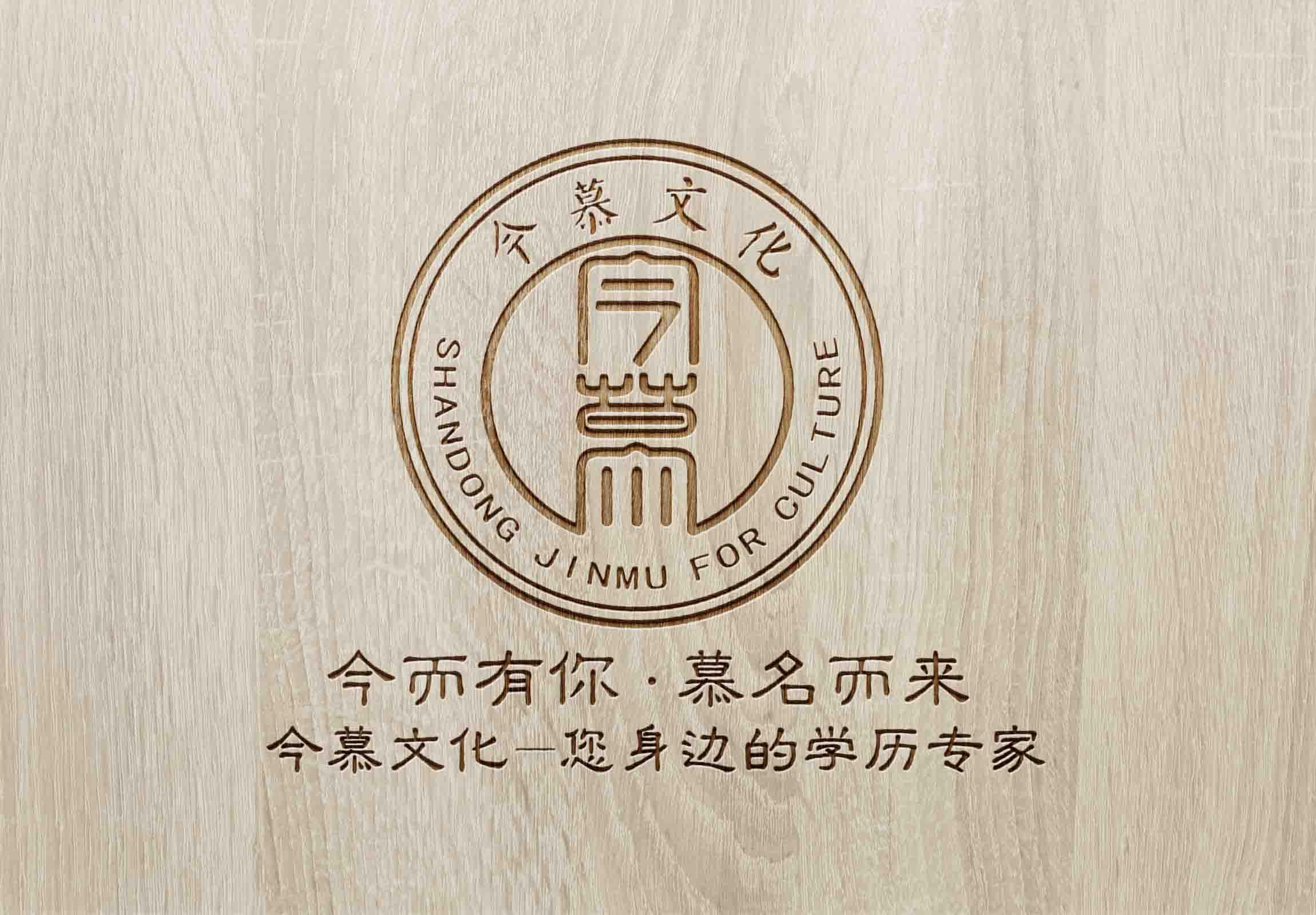 青州专科本科学历