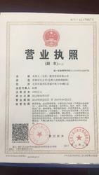 北京速卓健身学院面向全国招商