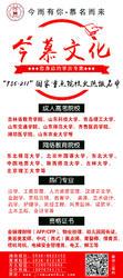 青州市成人高考火热报名中