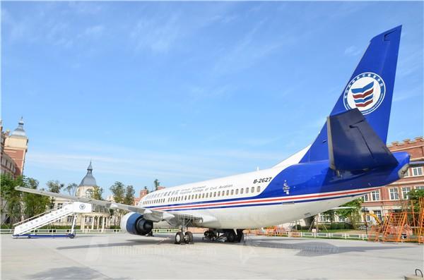 四川西南航空职业学院全国招募招生合作伙伴