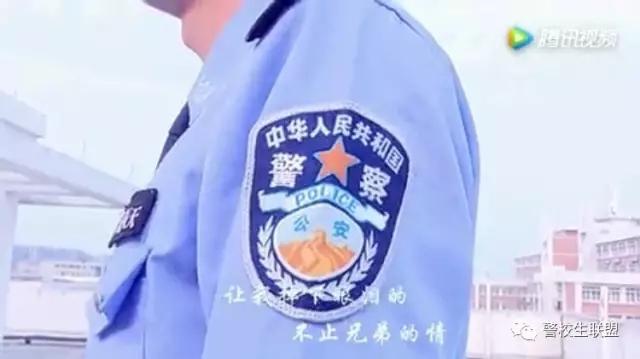中国人民公安大学2+2干部子女班招生报名