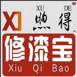 杭州技能培训中心寻中专职高专科学校合作