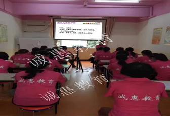 诚惠教育职业技能培训学校面向全国招商