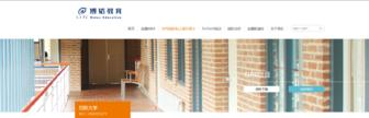 EIPB国际私人银行硕士